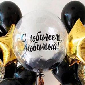 Воздушные шары Для него
